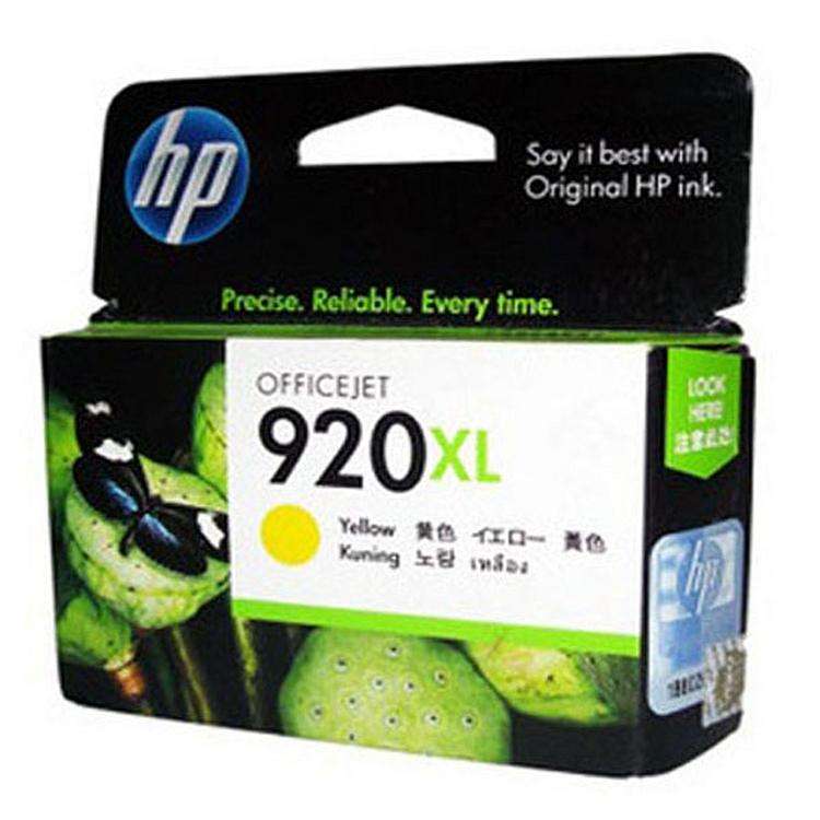 惠普 920XL(CD974AA) 原装墨盒 (单位:只) 黄