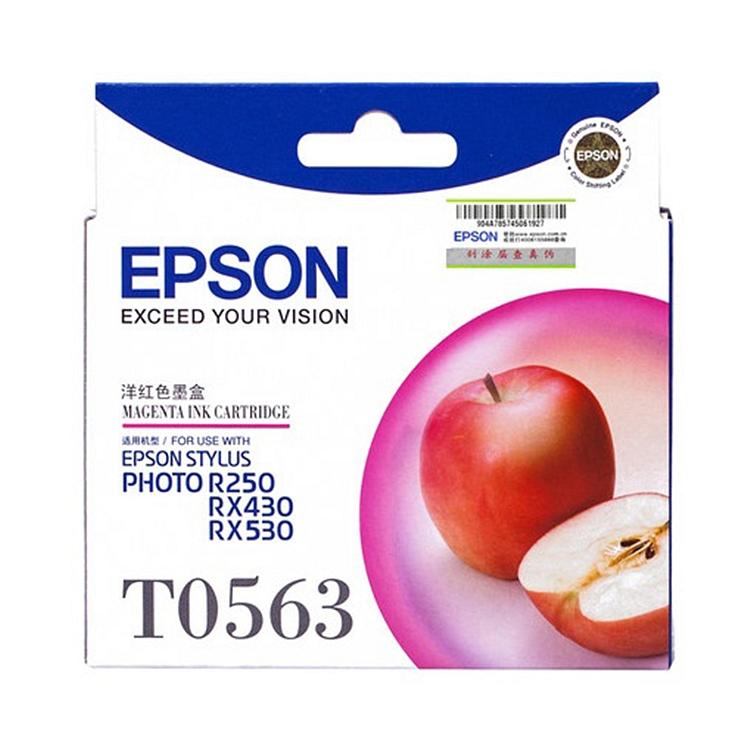 爱普生T0563原装墨盒(红)