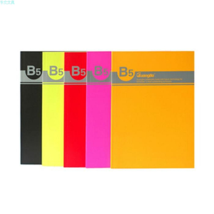 广博GB1627816K48页炫彩系列胶装本6本/包(包)