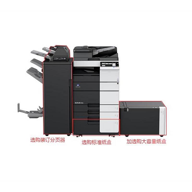 柯尼卡美能达 558e 黑白中速复合机(双纸盒+自动输稿器)(台)
