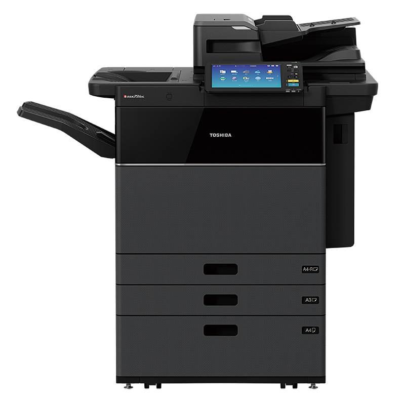 东芝 e-STUDIO8518A黑白高速数码复印机含同步扫描输稿器、三纸盒 (单位:台)