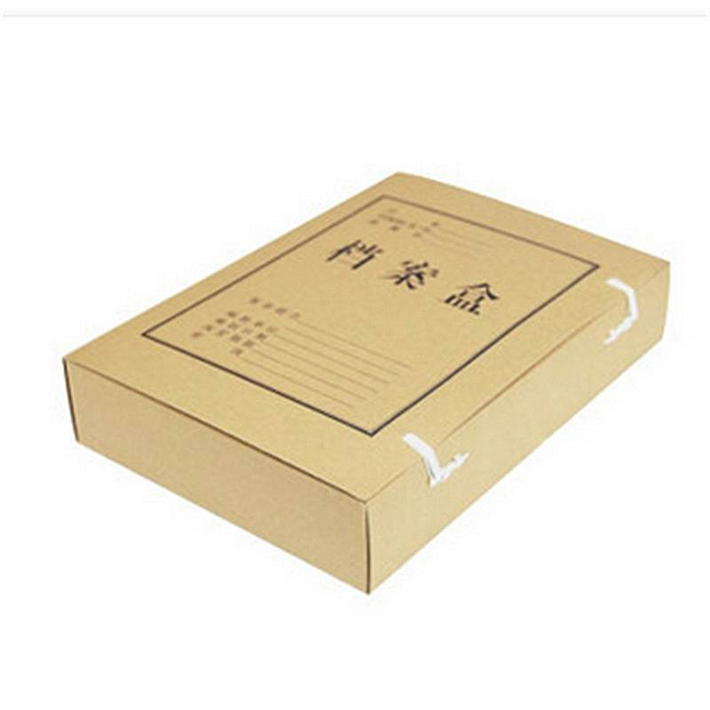 2cm 牛皮纸档案盒 (单位:只)50只起订