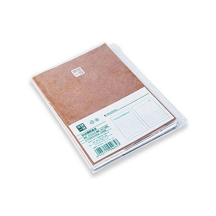 广博DT5115牛皮纸拉链胶套本 胶装本(80页A6)(本)