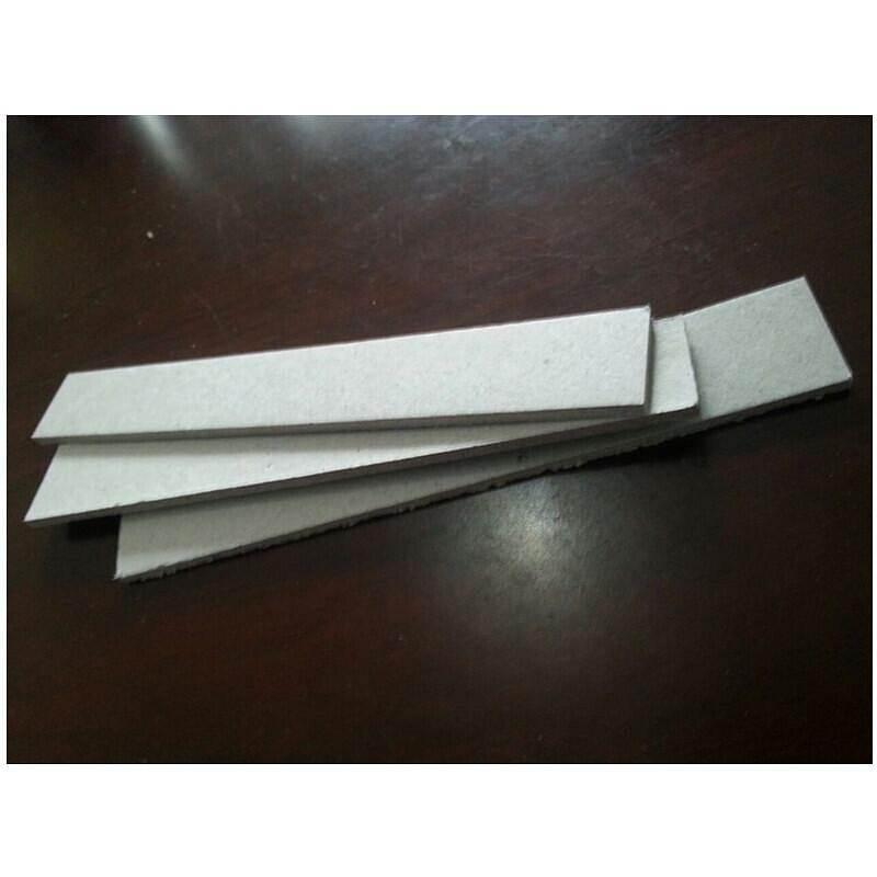 国产凭证垫脚垫片210*23MM(上海专供)(单位:箱)