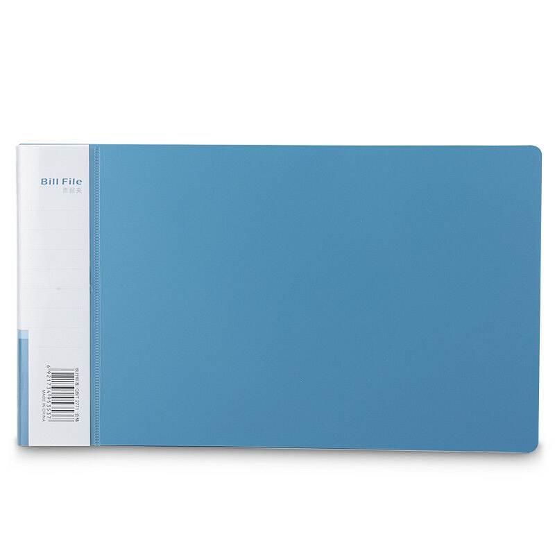 得力 5353 票据夹(蓝) (单位:只)