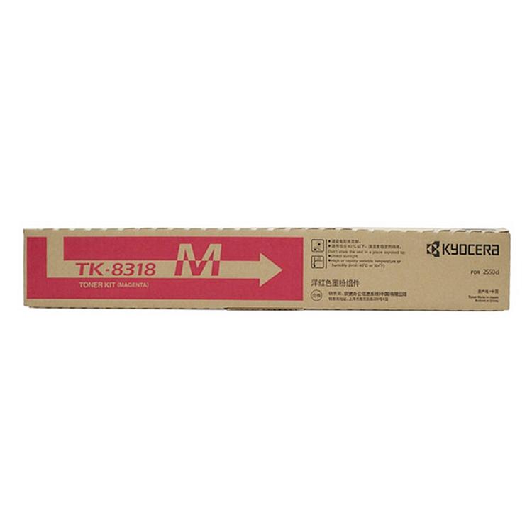 京瓷 TK-8318M 墨盒 约6000页 (单位:支) 粉红
