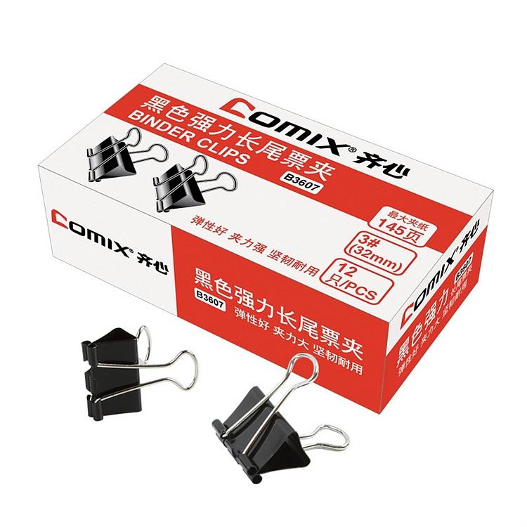 齐心B3607黑色强力长尾票夹(3#,145页,盒装)黑(盒)