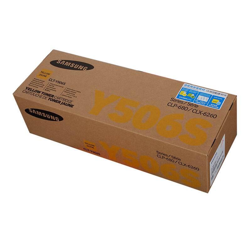 三星 CLT-Y506S/XIL 原装硒鼓 (单位:支) 黄