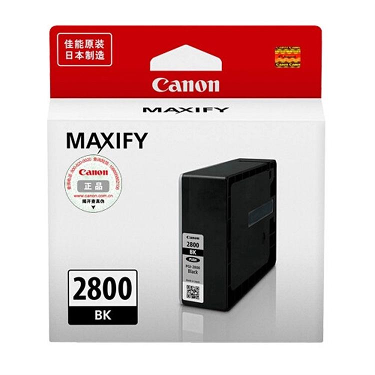 佳能 PGI-2800BK 原装墨盒 (单位:盒) 黑