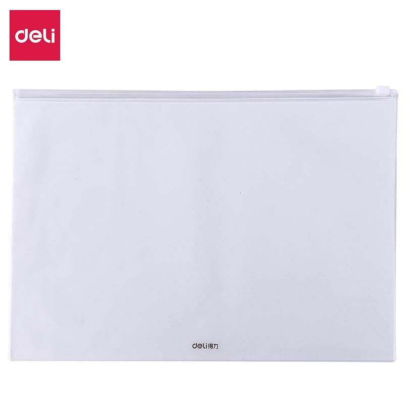 得力63452 A4加厚磨砂PVC材质 拉边袋(单位:个)白