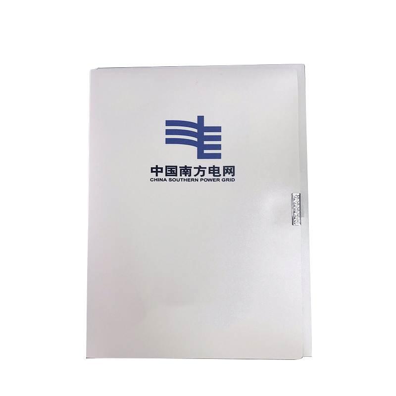 国产 定制文件档案盒(PVC材质)(订制)23.5*32*2.7cm 白色