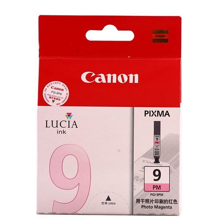 佳能 PGI-9PM 原装墨盒 (单位:盒) (适用于:Canon PIXMA Pro9500,MX7600,IX7000)
