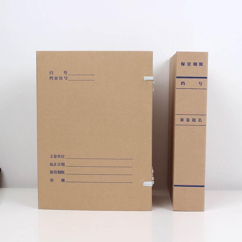 永泰680G美国进口纯木浆纸科技档案盒31*22*5cm/200个/箱(单位:箱)
