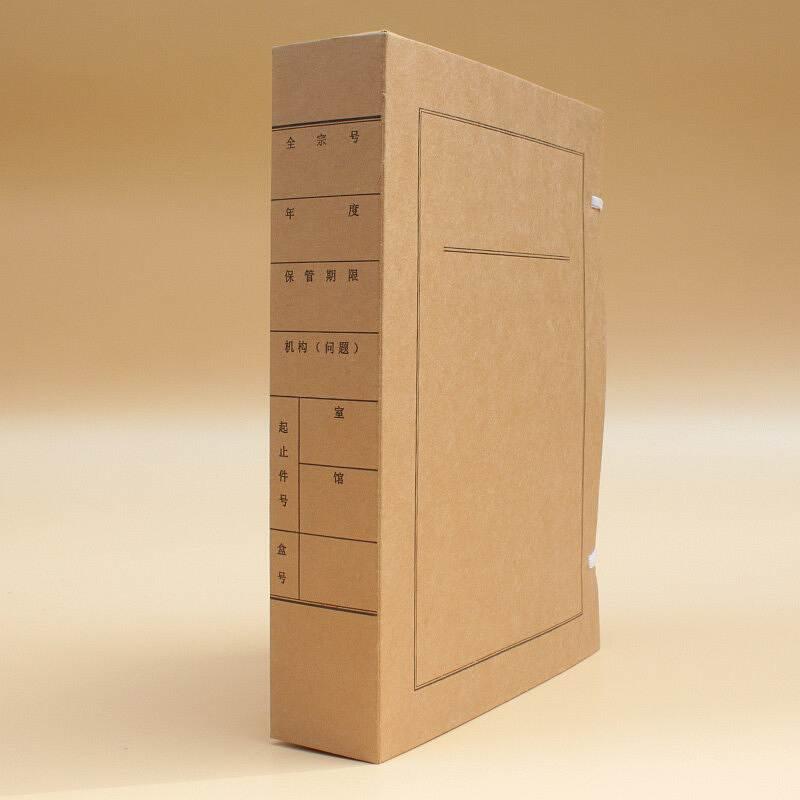 永泰560G国产无酸纸文书档案盒31*22*4cm/200个/箱(单位:箱)