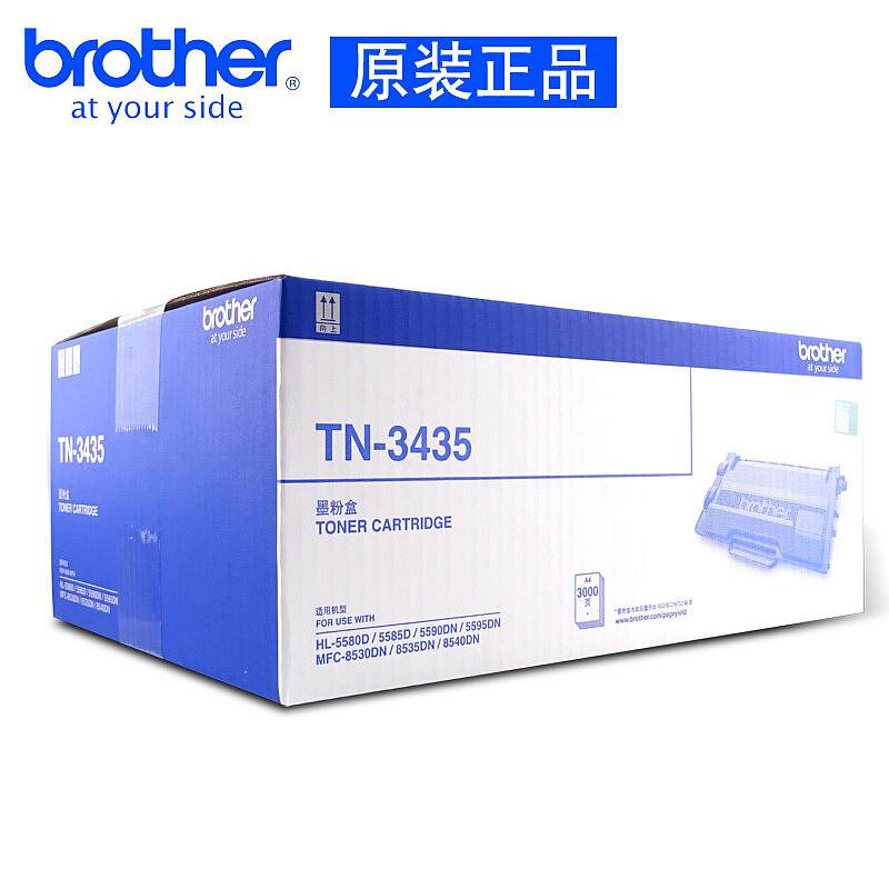 兄弟 TN-3435 原装墨粉盒 (单位:个)