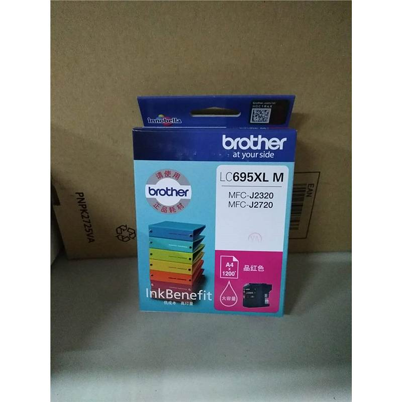 兄弟 LC695XLM 原装墨盒 (单位:个) (适用于:适用于MFC-J2720/MFC-J2320)