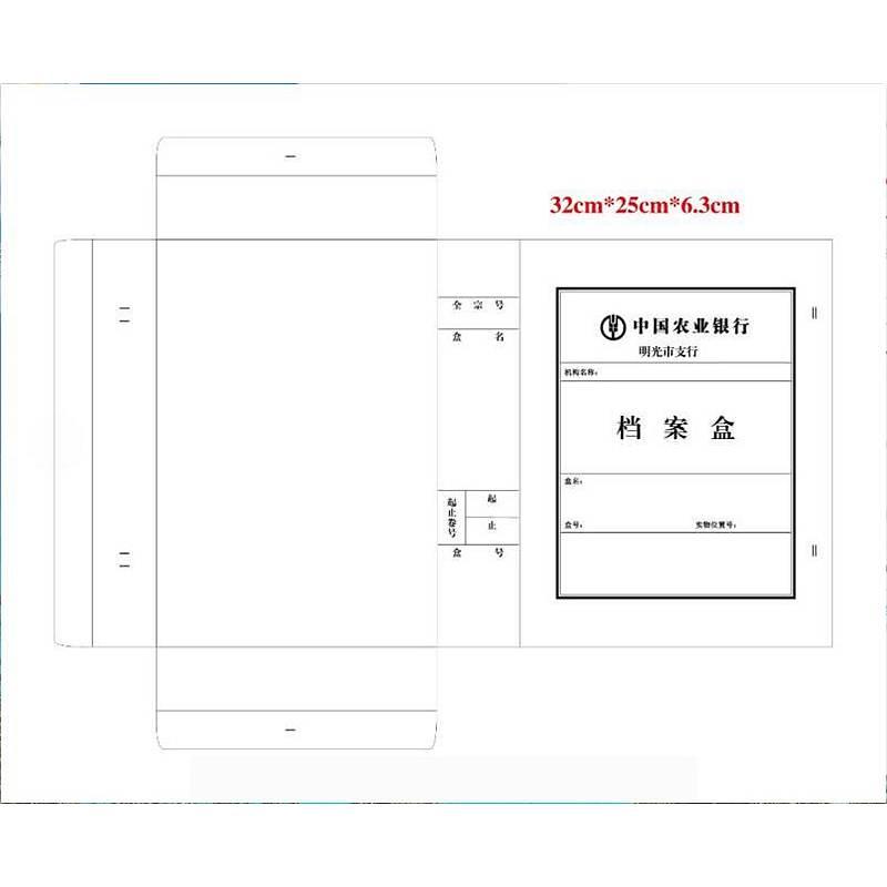 永泰 32*25*6.3CM 定制环保纸浆板档案盒 (单位:个)
