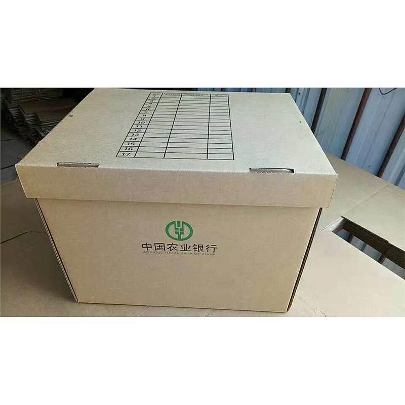 金志科技420mm*320mm*300mm档案盒(单位:个)
