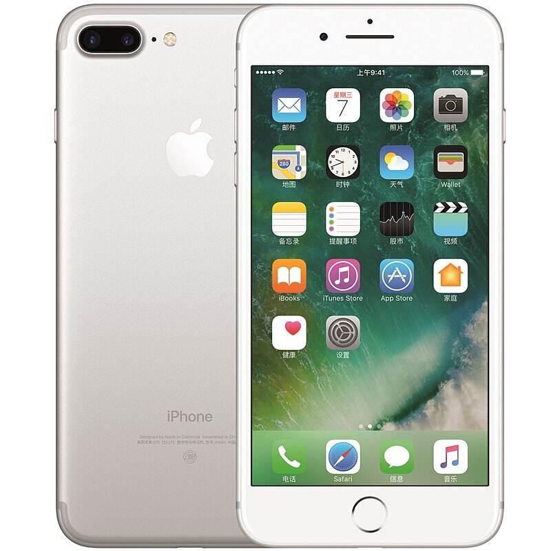 苹果 7-PLUS 手机5.5寸/32G/银色/三网通 (单位:台)