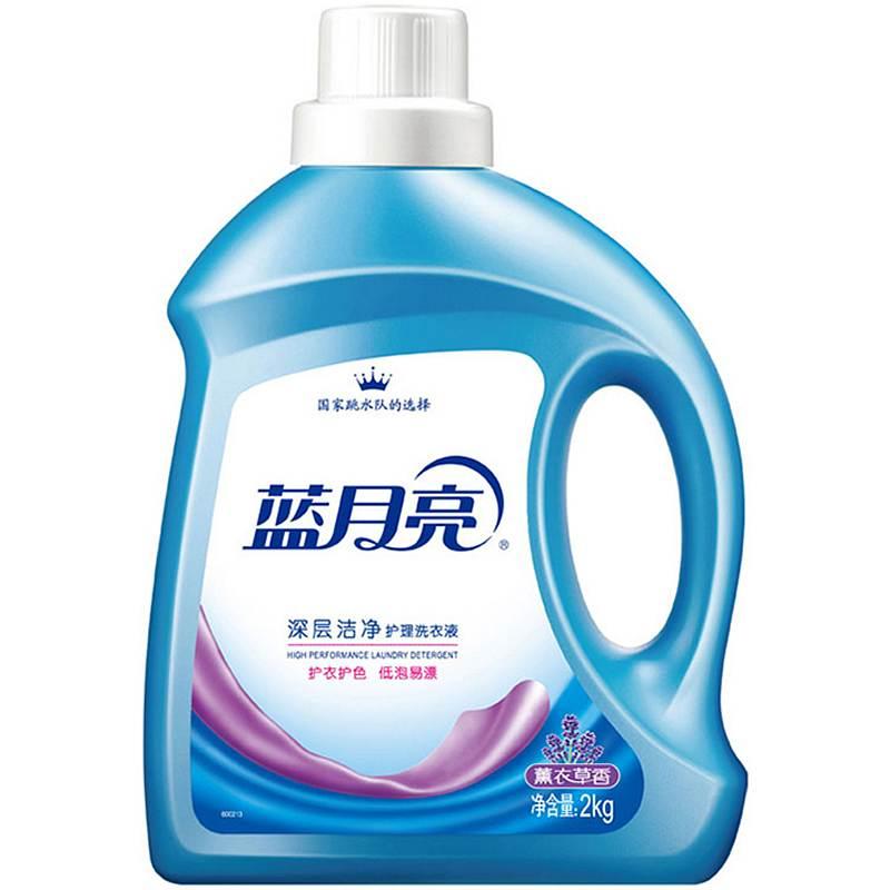 蓝月亮 薰衣草洁净洗衣液 2kg (单位:瓶)