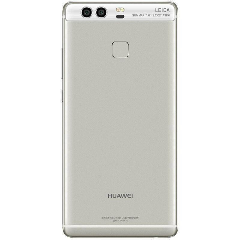 华为 P9 手机全网通皓月银3G运行内存/32G存储内存 (单位:台)