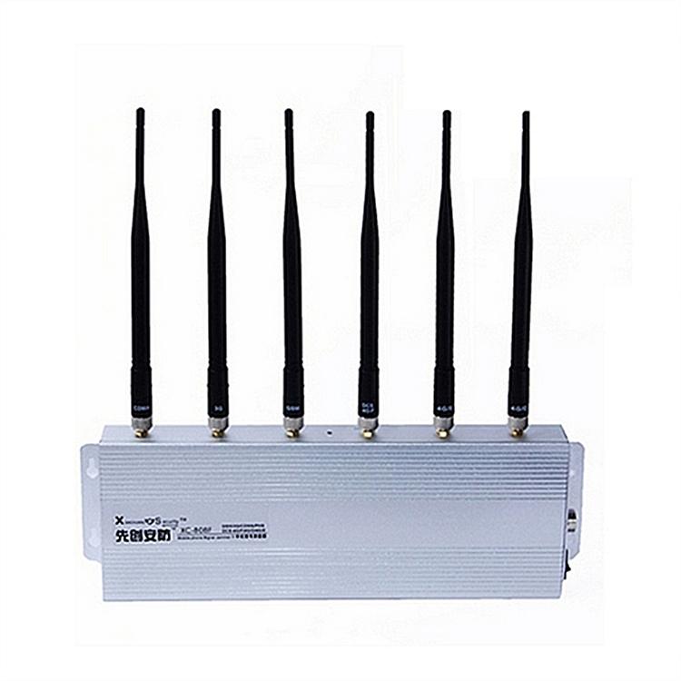 黑松科技 XC-808F手机信号屏蔽器