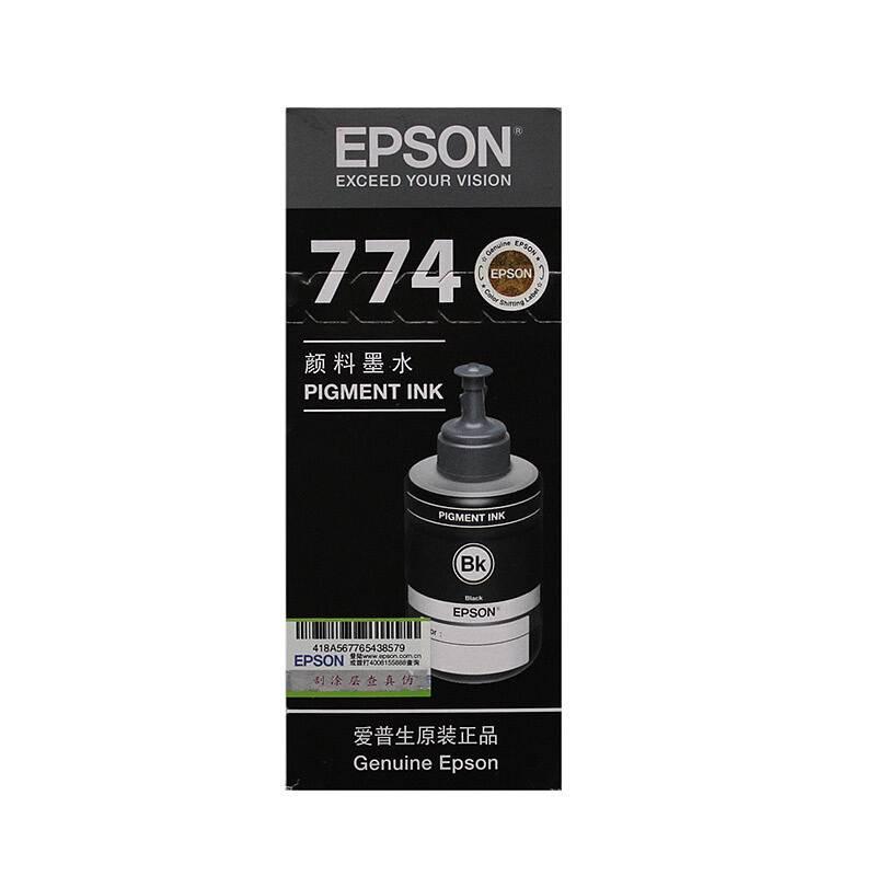 爱普生 T7741 原装墨盒 (单位:盒) (适用于:适用于M101/M201/L655)