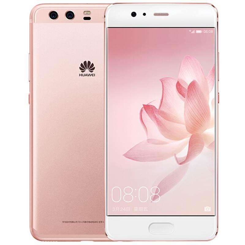华为 P10Plus(VKY-AL00) 手机6GB+128GB玫瑰金/全网通 (单位:台)