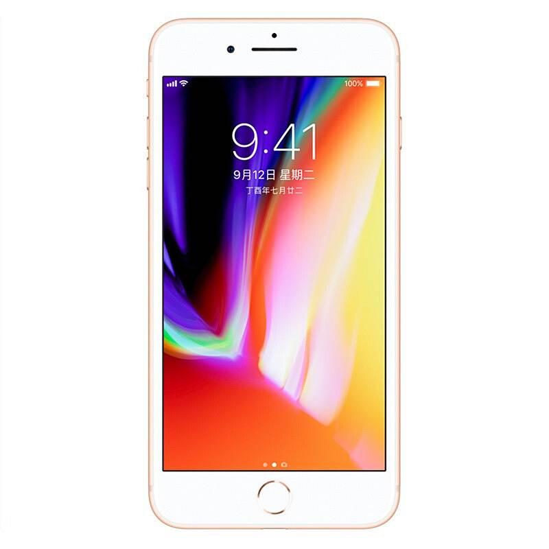 苹果 iphone8-plus 手机 金色 256G (单位:个)