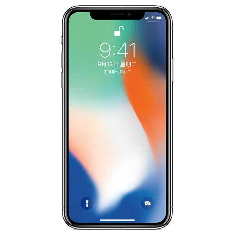 苹果 iphoneX 手机 银色 256G (单位:个)