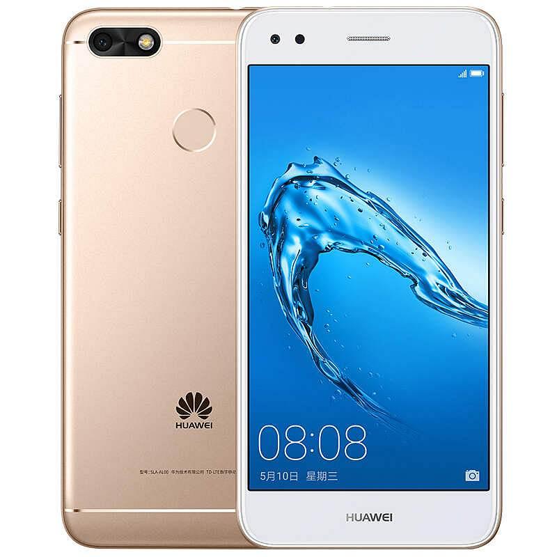 华为 畅享7(SLA-AL00)手机金色3GB+32GB/4G手机/双卡双待 (单位:部)