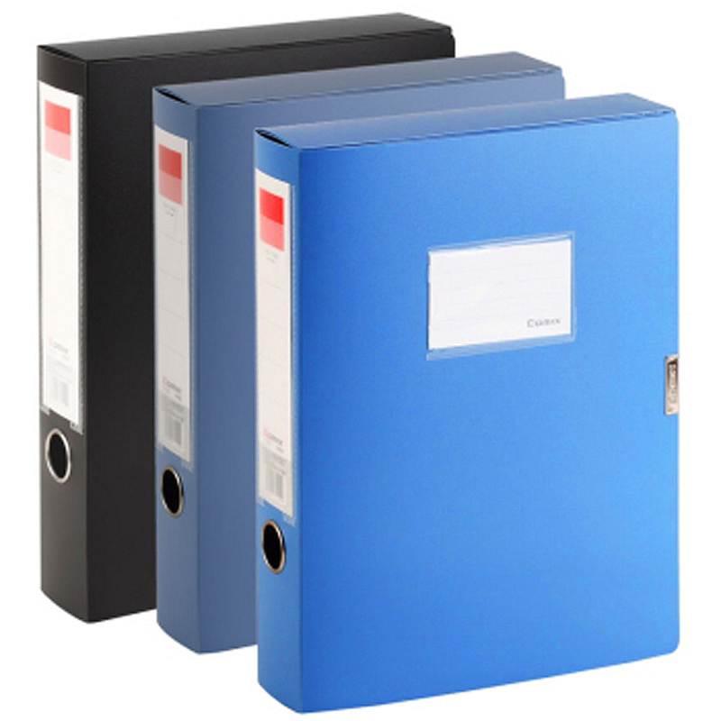 兴印A1249档案盒蓝色1个/箱(箱)