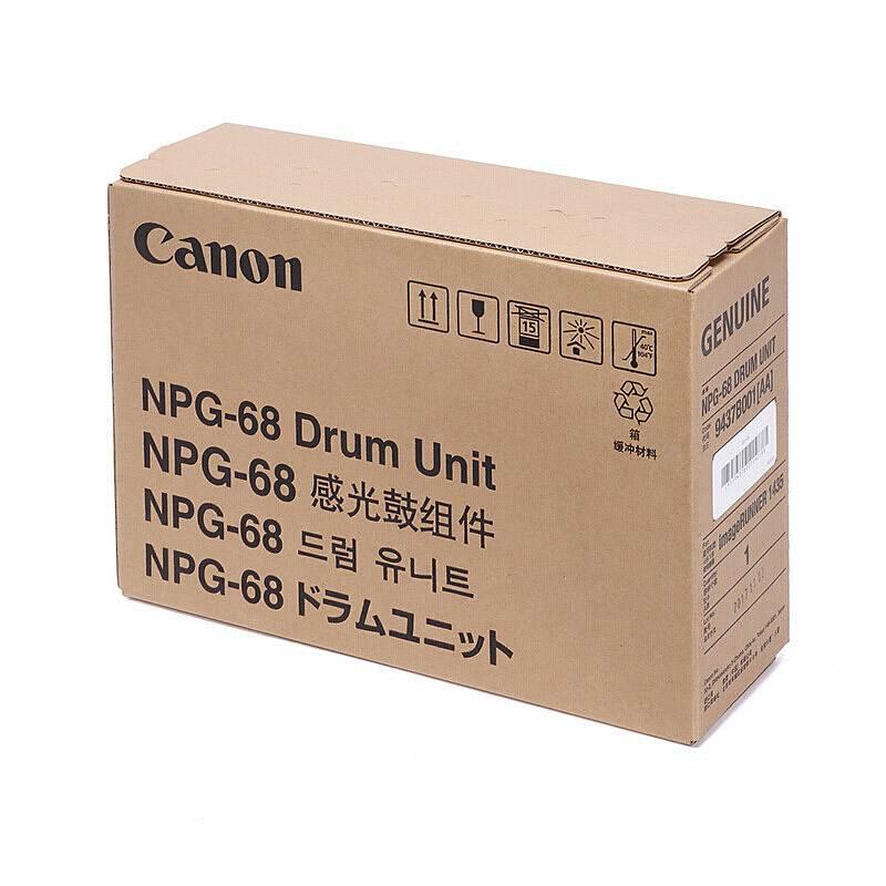 佳能 NPG-68 原装硒鼓 (单位:盒) 黑 (适用于:佳能IR1435/IR1435IF)