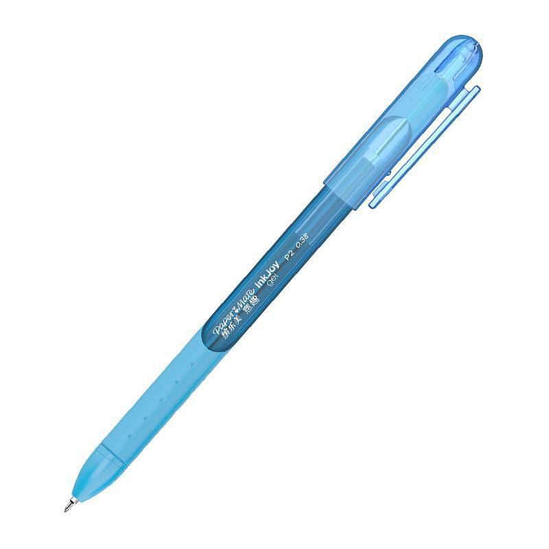 缤乐美P2意趣中性笔0.38mm纸盒装12支/盒(单位:盒)天蓝色