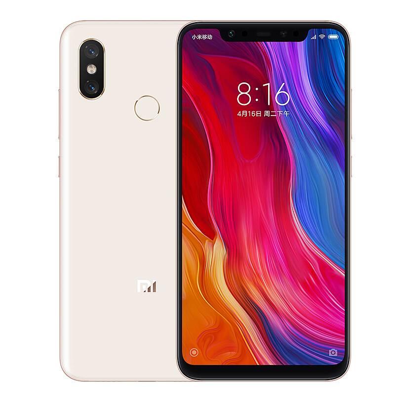 小米 8手机金色全面屏/6GB+64GB/全网通4G/双卡双待(单位:台)