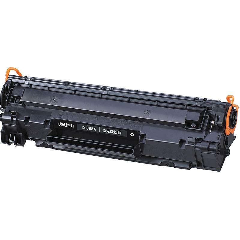 得力D-388A激光碳粉盒(黑)