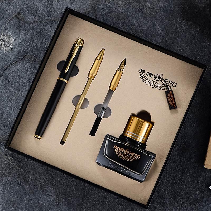 英雄1801吉祥如意可棕钢笔宝珠笔美工笔墨水礼盒套装(单位:套)