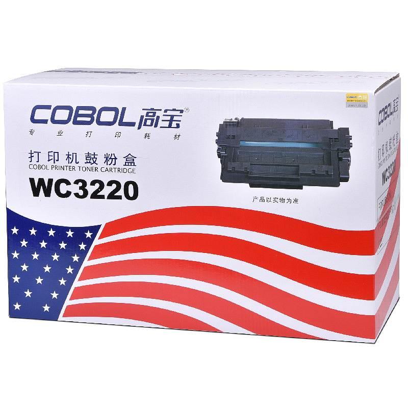 高宝WC3220鼓粉盒BK(个)
