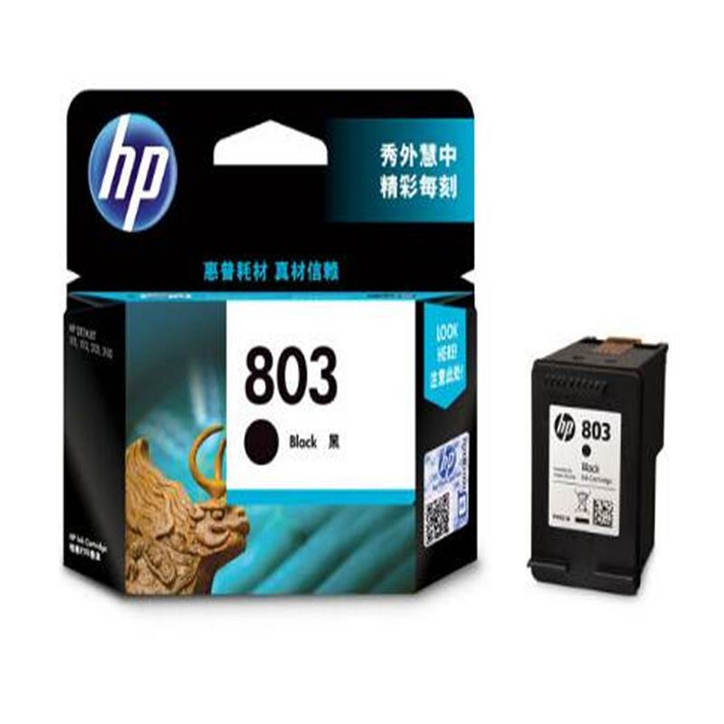 惠普803(3YP42AA)墨盒黑色(只)