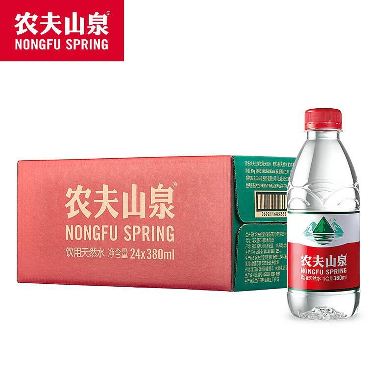 农夫山泉饮用天然水380ml*24瓶/箱(单位:箱)