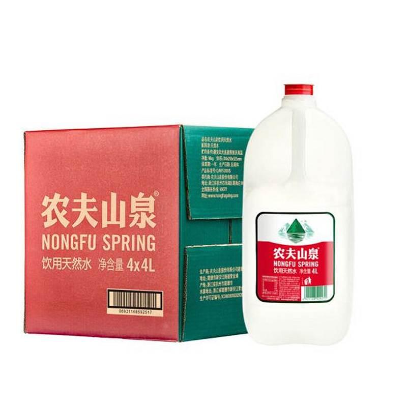 农夫山泉 饮用天然水 4L*4瓶/箱 (单位:箱)(北京专供)