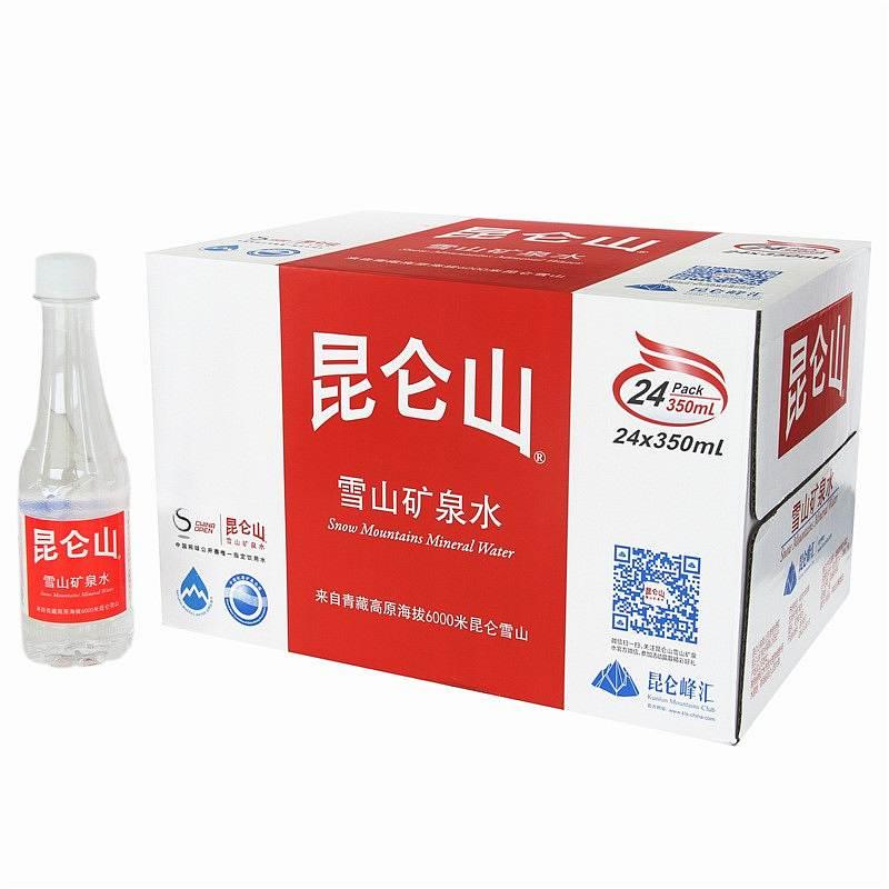 昆仑山 350ML*24瓶 雪山矿泉水 饮用水 (单位:箱)