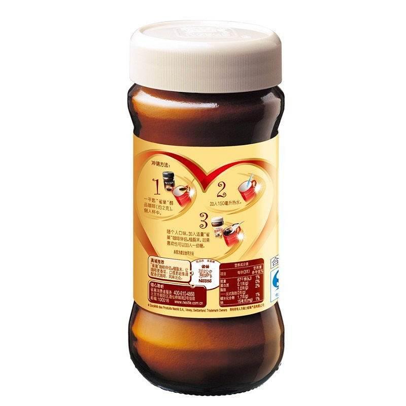 雀巢咖啡伴侣400g/瓶 (单位:瓶)