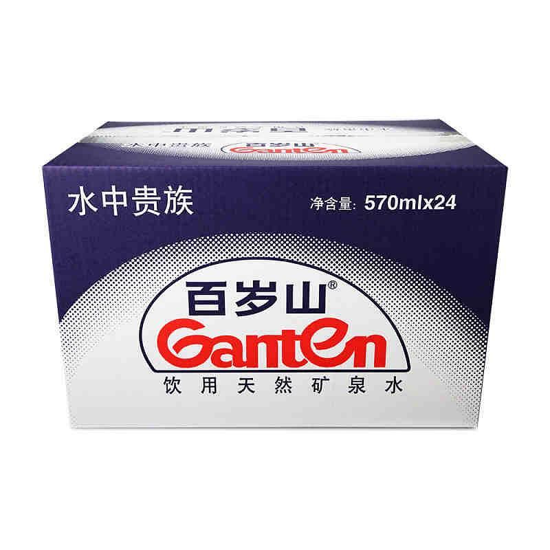 景田 百岁山 矿泉水570ml*24瓶/箱(单位:箱)