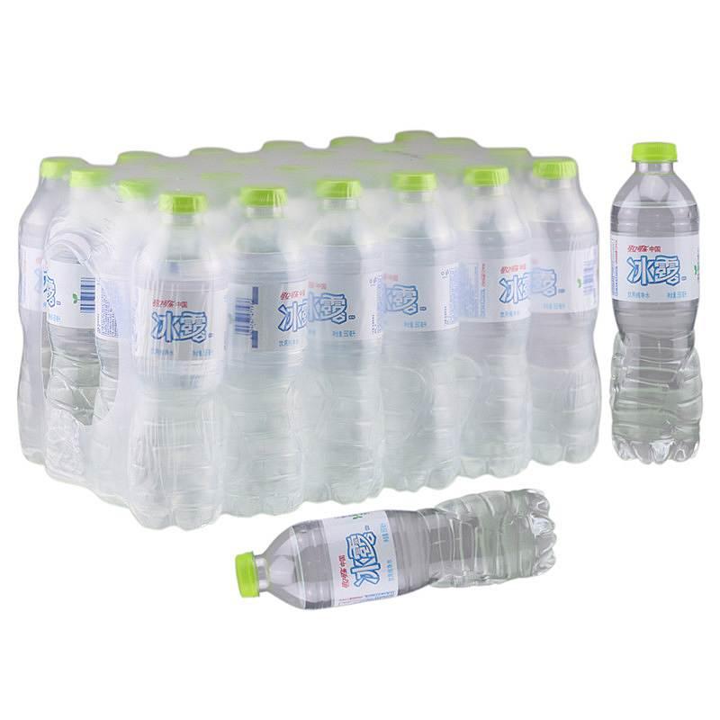冰露纯净水550ML*24瓶 (单位:箱)