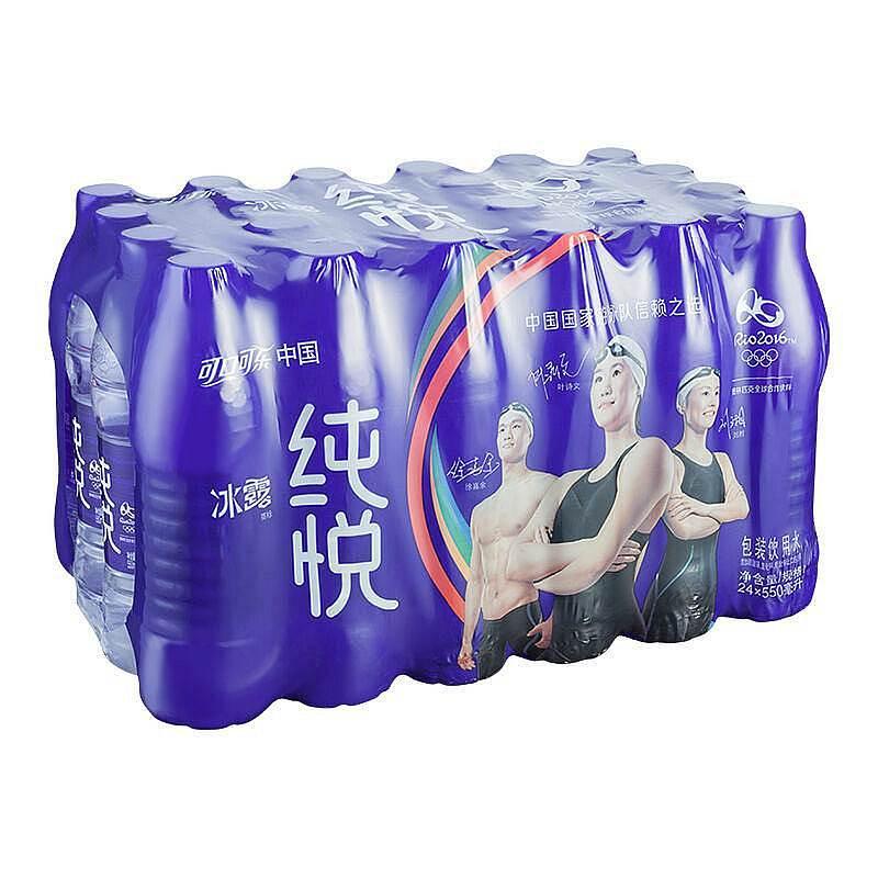 冰露纯悦包装饮用水550ML*12瓶 (单位:箱)