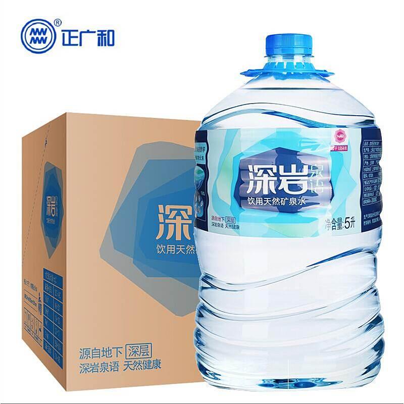 正广和 深岩矿泉水 5L*4瓶(箱)
