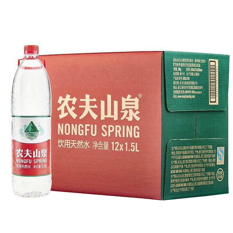 农夫山泉 1500ml*12瓶/箱 天然饮用水 矿泉水(单位:箱)