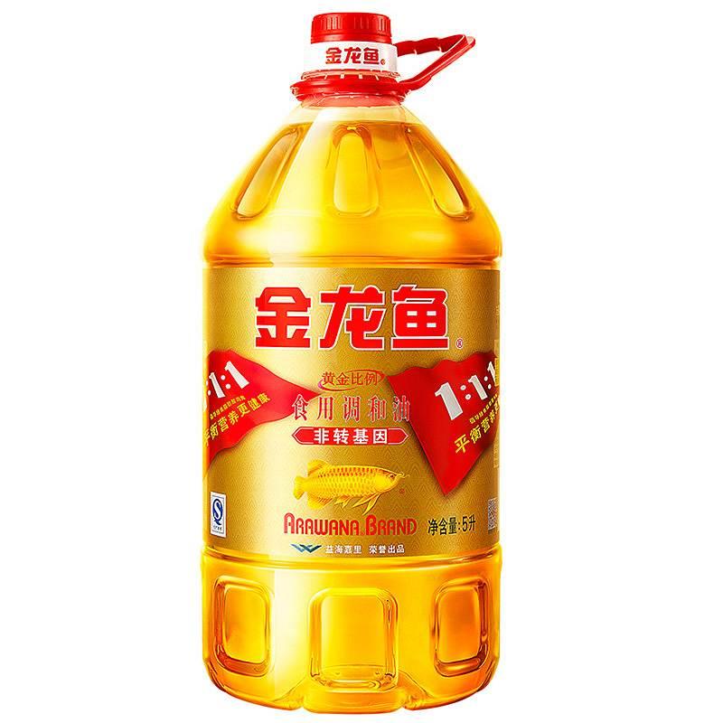 金龙鱼 5L黄金比例食用调和油(非转基因),4瓶/箱(单位:瓶)
