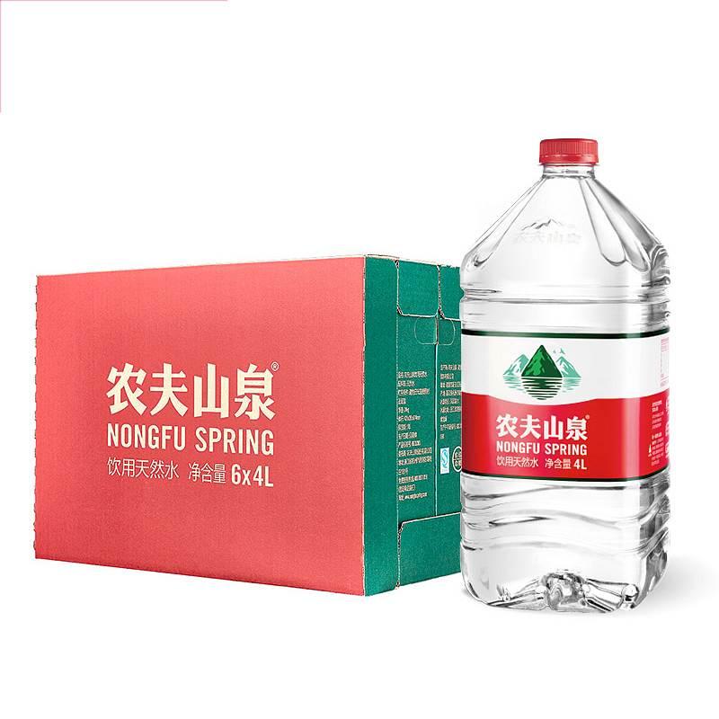 农夫山泉 饮用天然水 4L*6瓶/箱 (单位:箱)
